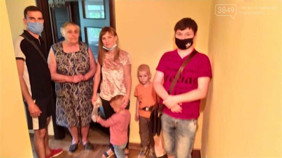 """Ініціативні кам'янчани створили благодійний фонд """"Рука порятунку"""", фото-3, Фото: БФ """"Рука порятунку"""""""