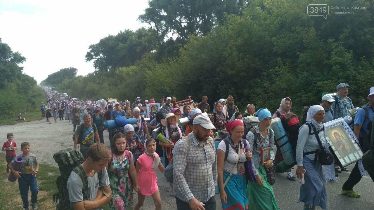 Традиційний хресний хід вирушив із Кам'янця-Подільського до Почаєва, фото-1