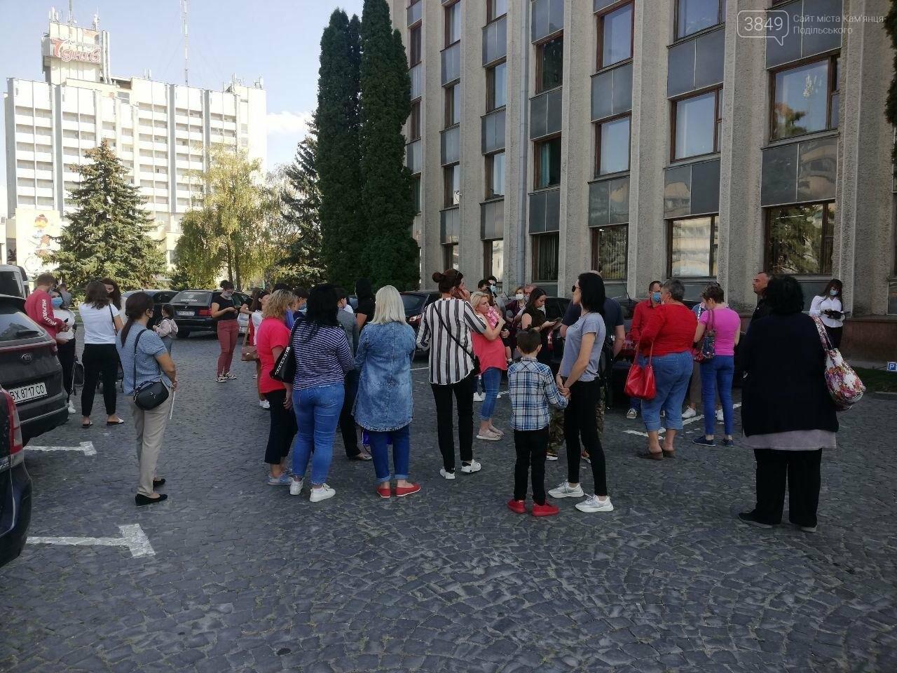 У Кам'янці-Подільському мітингують проти директора школи №15, фото-1