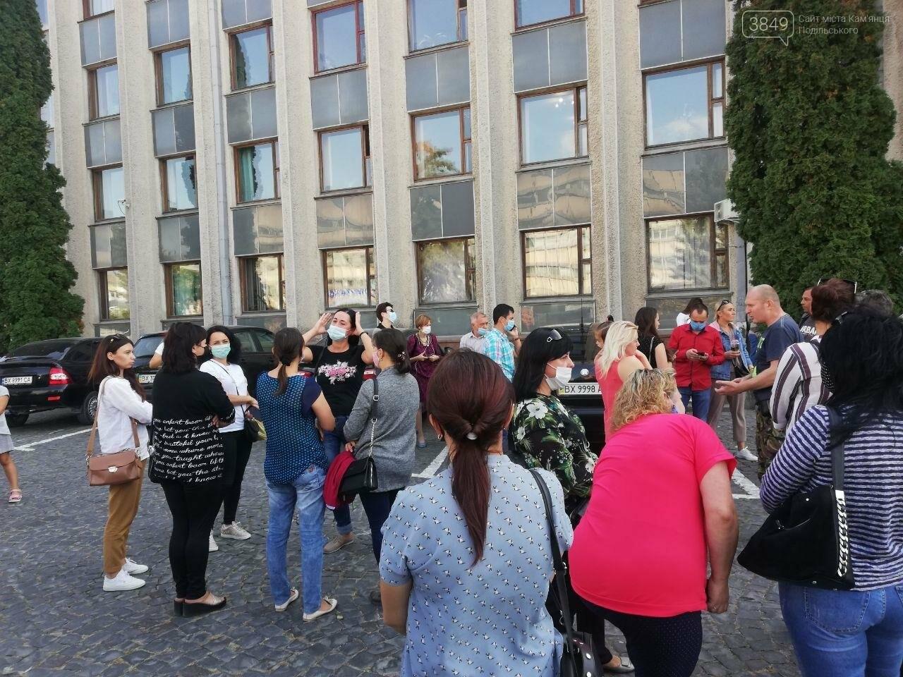 У Кам'янці-Подільському мітингують проти директора школи №15, фото-2