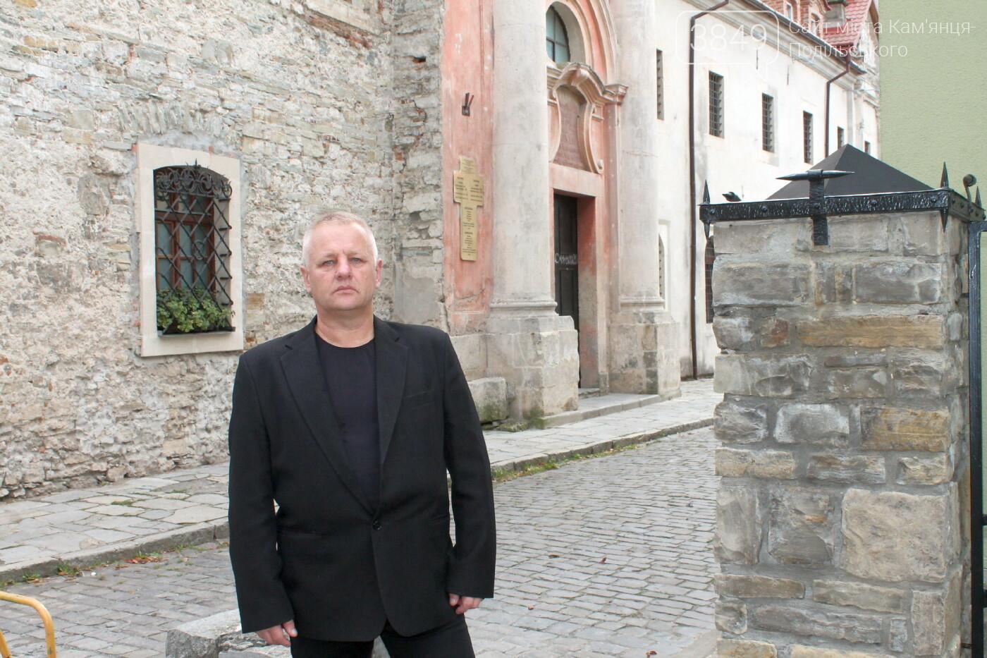 Олександр Борецький-Волошинський на шляху змін Кам'янця-Подільського, фото-6