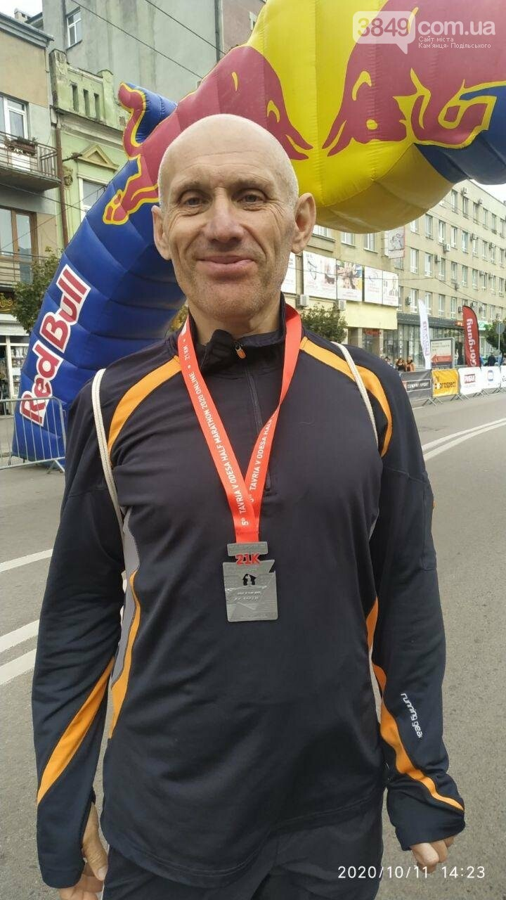 Кам'янчанин подолав марафон у 42 кілометри, фото-3, Фото: із особистого архіву сім'ї Римаровичів