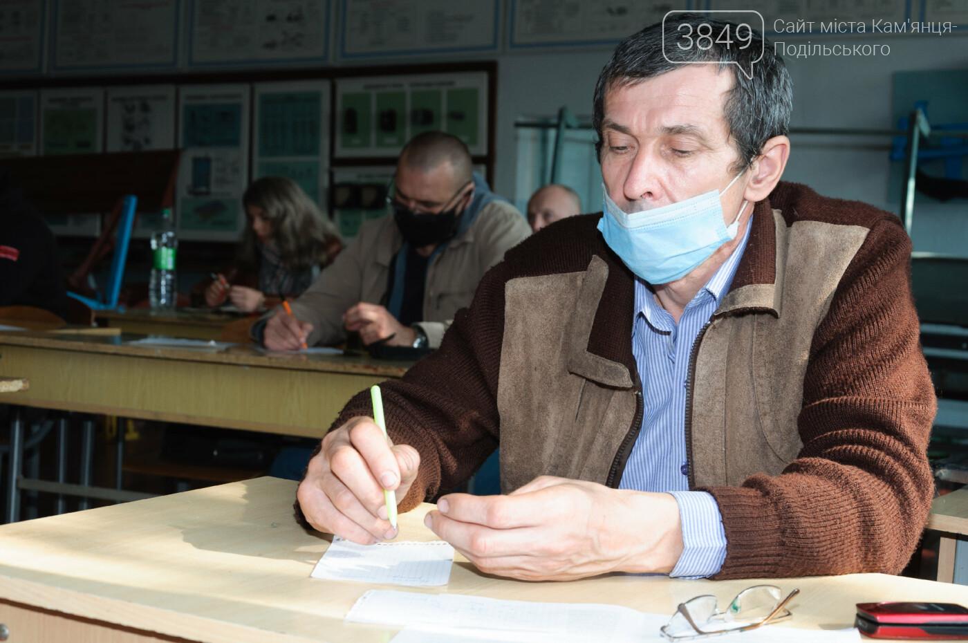 "Фото: Благодійний фонд ""Центр допомоги кам'янчанам учасникам АТО"""