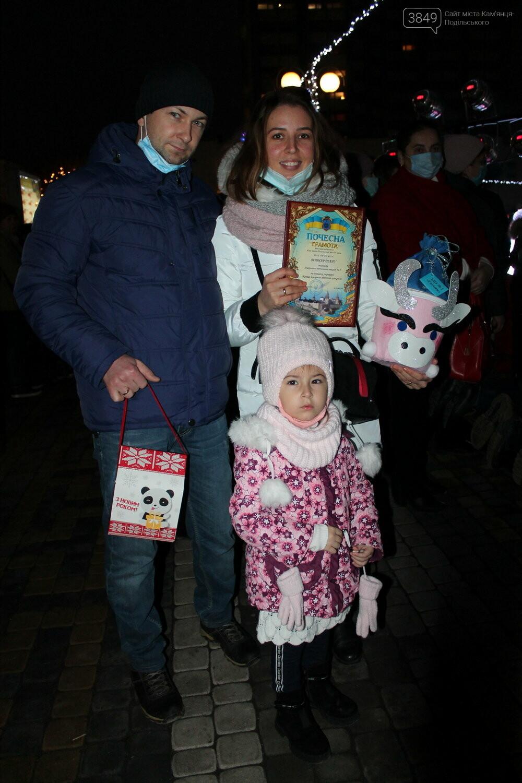 Призери конкурсу на кращу вуличну новорічну прикрасу для міської ялинки