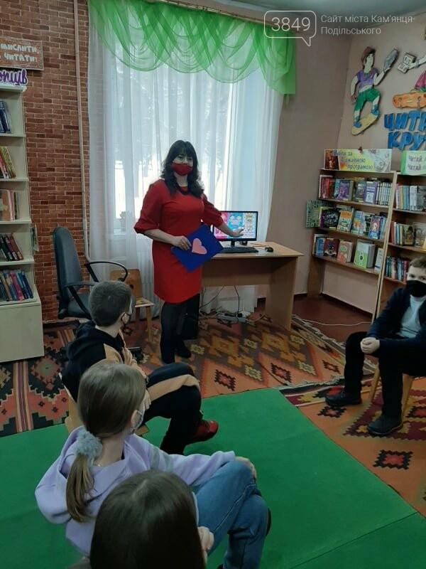 Романтична вечірка, Фото: Бібліотекарка бібліотеки-філії №7 Оксана Манчурак