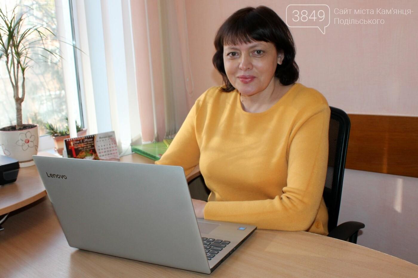 Аліна Оксанюк - консультант ЦПРПП