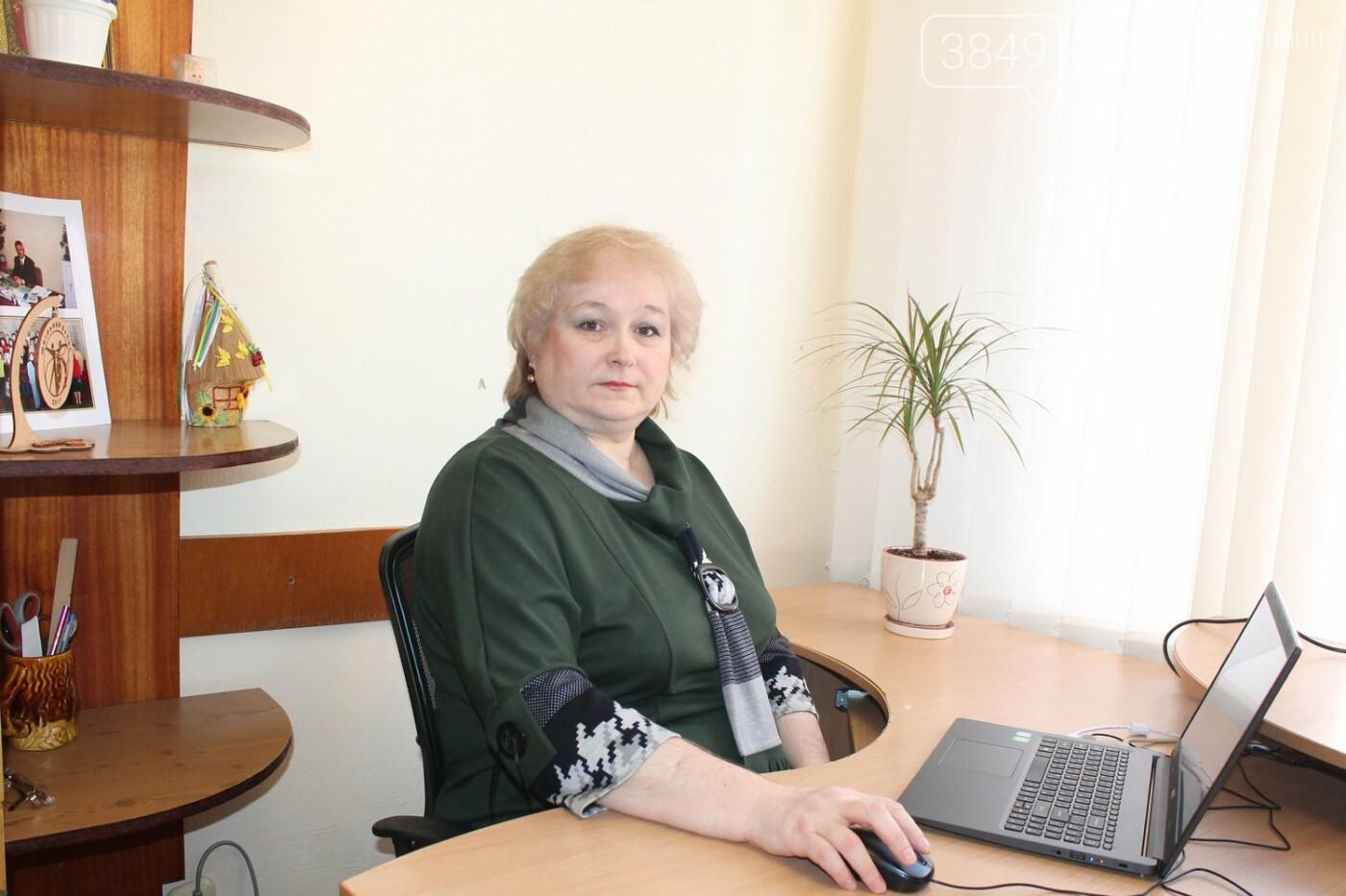 Жанна Кучерява - консультант ЦПРПП