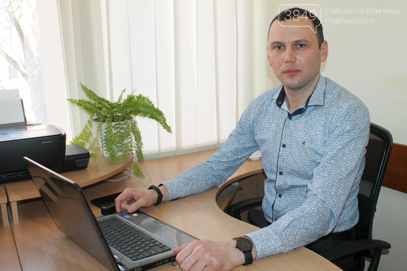 Олександр Чорненький - консультант ЦПРПП