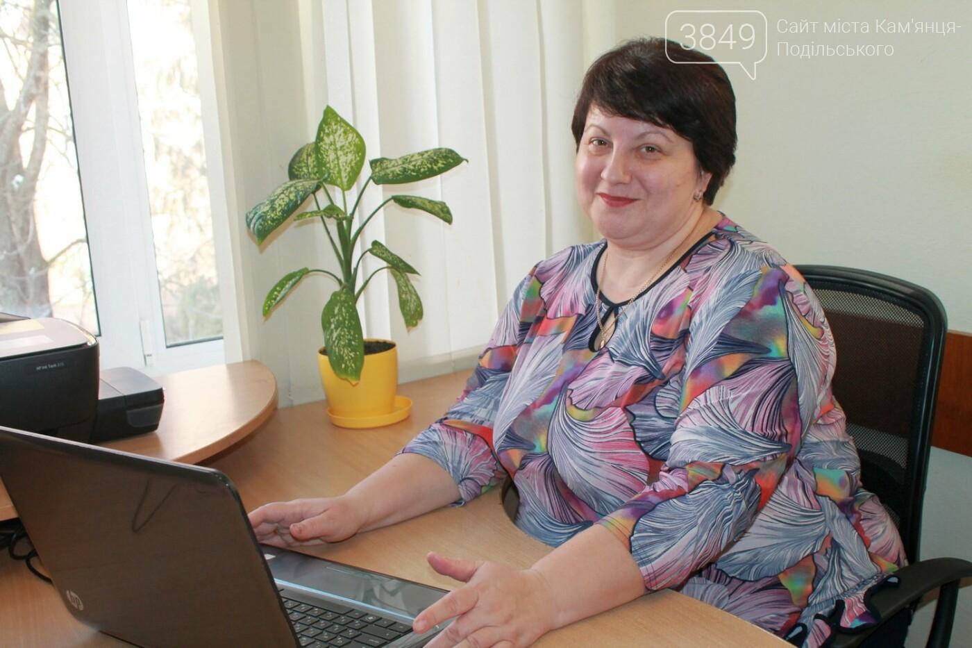 Людмила Осадчук - консультант ЦПРПП