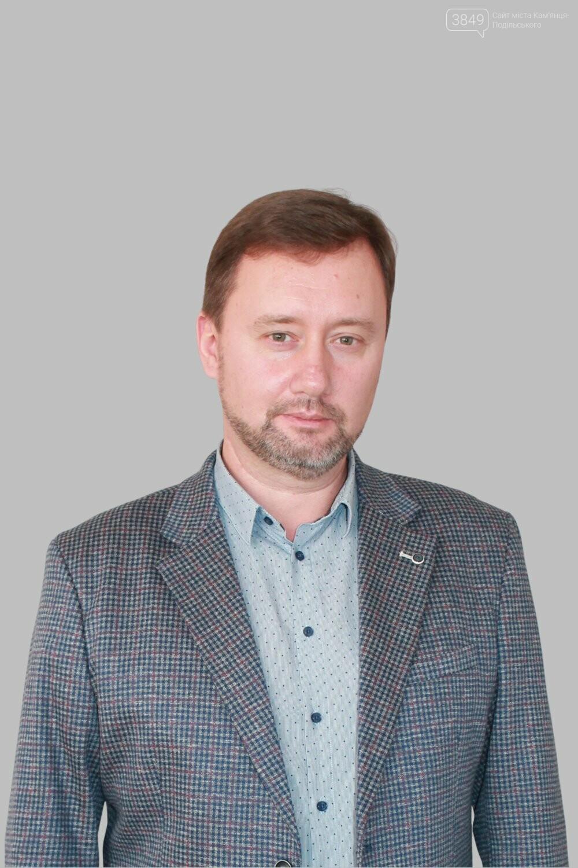 Сергій Морозюк - директор ЦПРПП