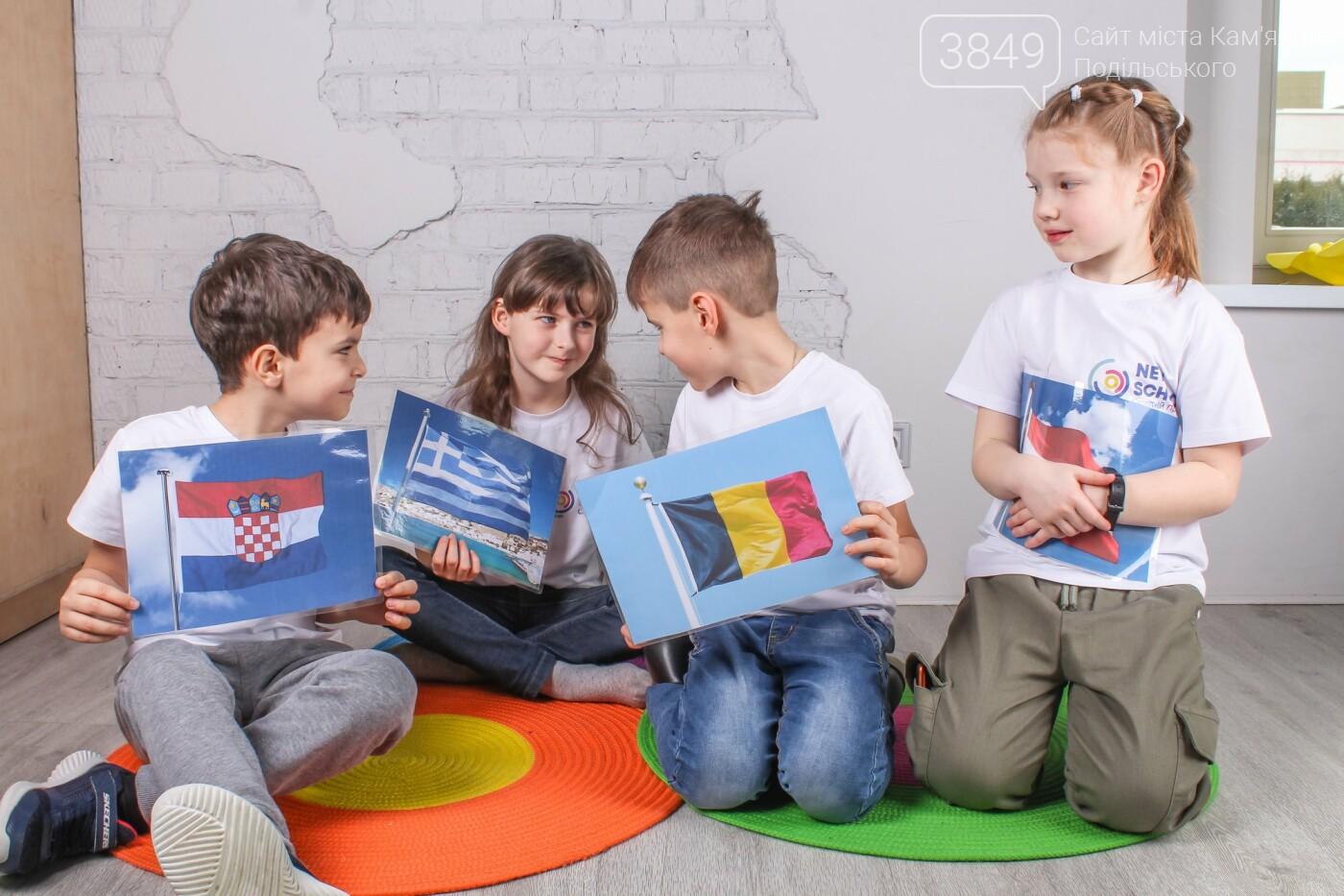 У Кам'янці-Подільському відкривають приватну загальноосвітню школу Освітнього Простору NewSchool, фото-8