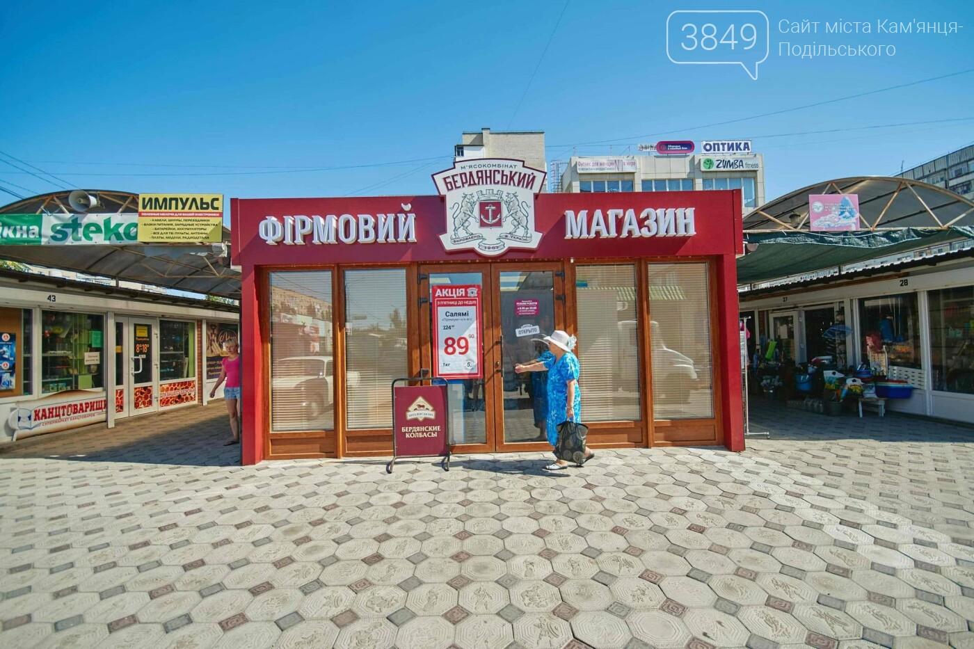 """Компанія «Pavlov.ua»: тротуарна плитка """"під ключ"""", фото-3"""