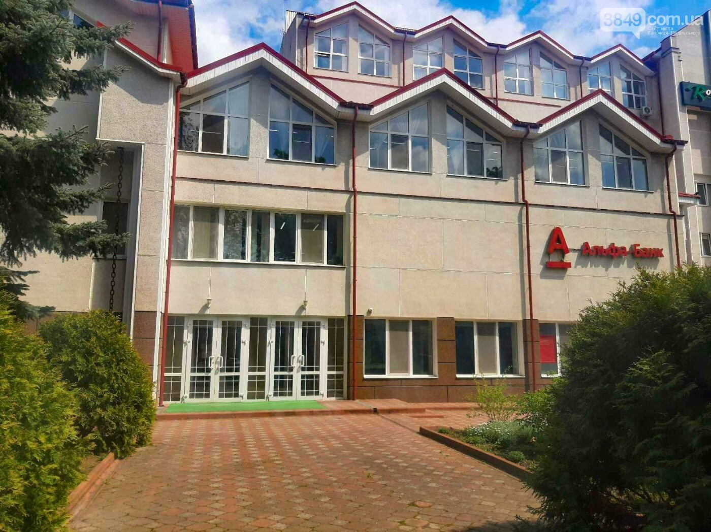 Українська швейна фабрика