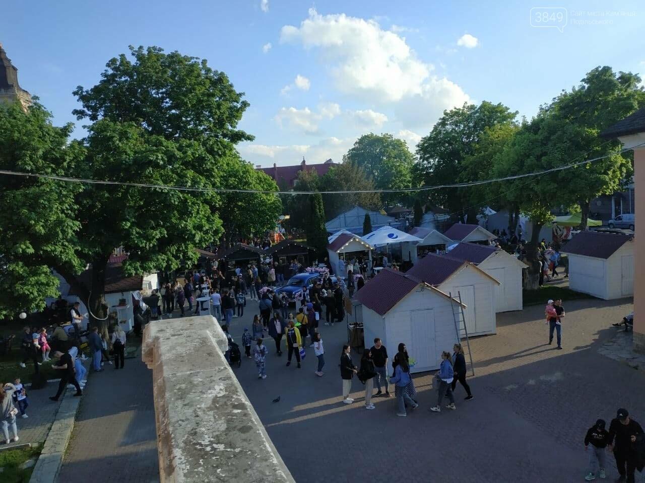 Святкування Дня міста, Фото: Григорій Бонцю