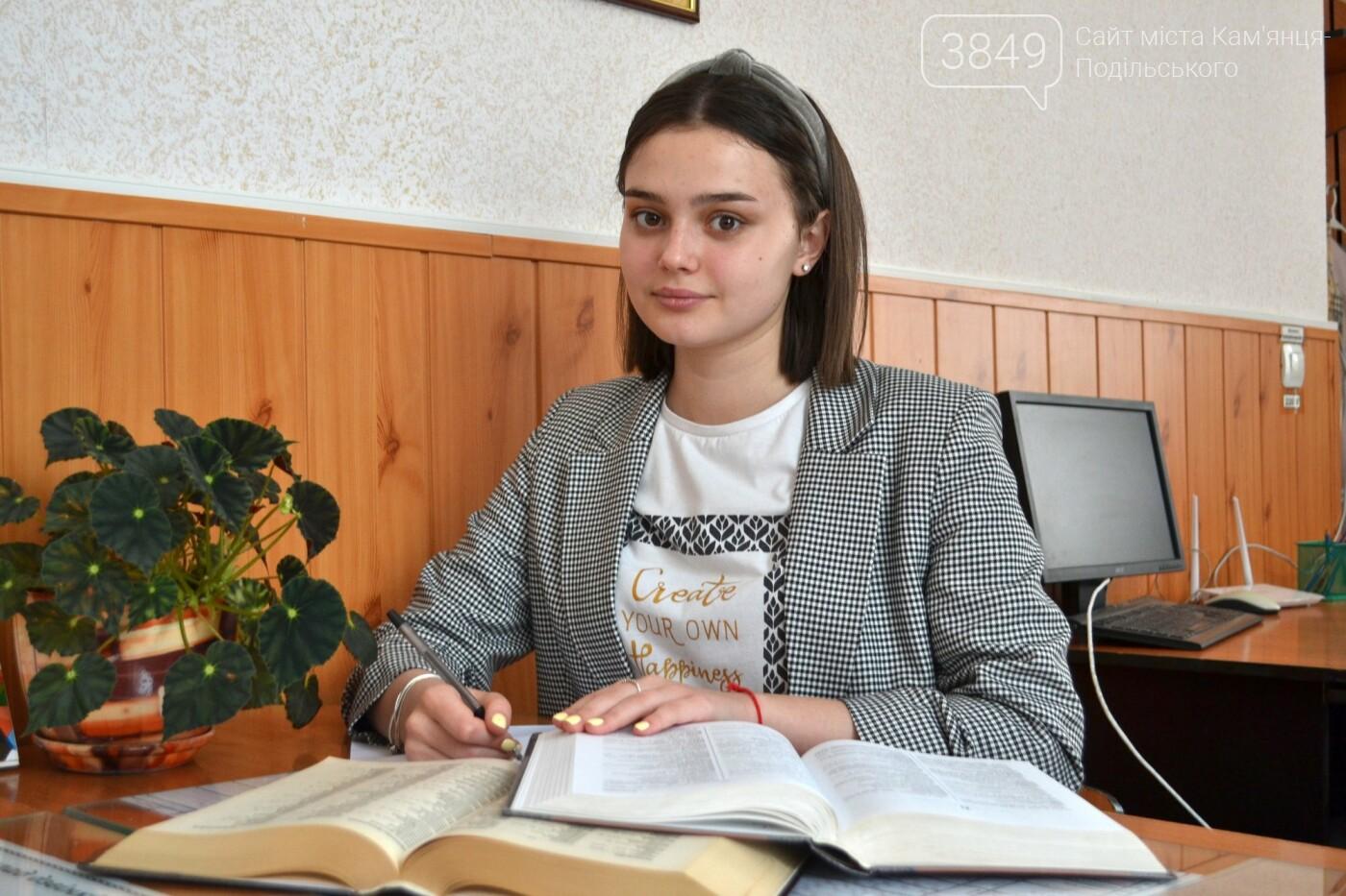 Анастасія Федорова