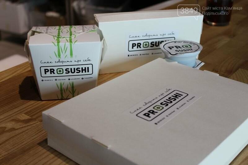 ProSushi – ресторан суші в Хмельницьку, фото-5