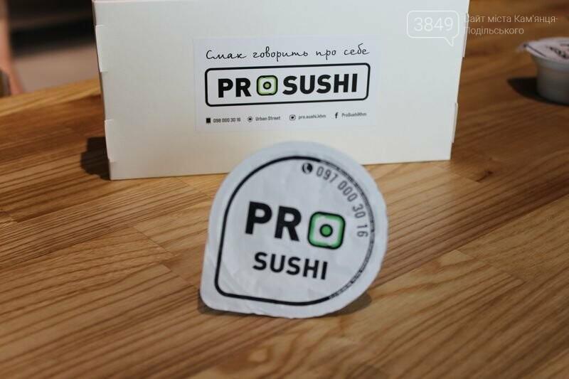 ProSushi – ресторан суші в Хмельницьку, фото-6