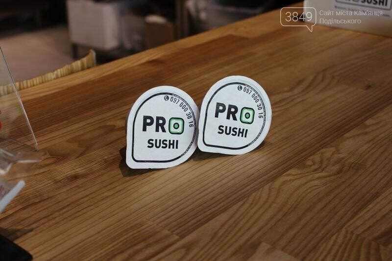 ProSushi – ресторан суші в Хмельницьку, фото-4