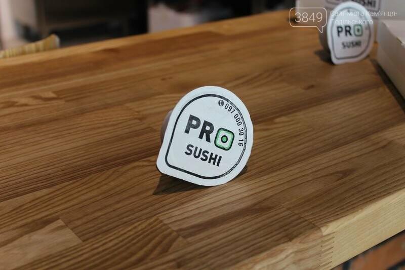 ProSushi – ресторан суші в Хмельницьку, фото-3