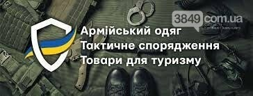 Найкращий варіант взуття для різних умов – тактичне взуття від спеціалістів популярної української компанії VIK-TAILOR, фото-2