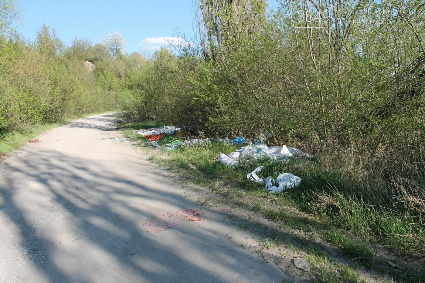 Дорога в напрямку села Пудлівці