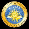 Кам'янець-Подільське відділення Ірпінського державного коледжу економіки та права