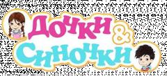 Дитячий магазин «Дочкам і синочкам»