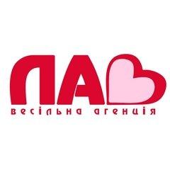 Логотип - Весільна агенція «ЛАВ»