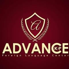 """Логотип - Центр вивчення іноземних мов """"Advance"""""""