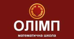 "Логотип - Математична школа ""Олімп"""