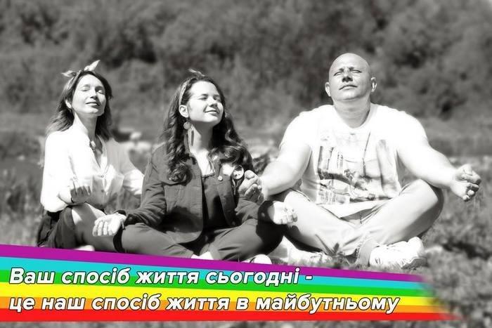 """Команда """"Об'єктив"""" - переможець півфіналу проекту """"Відкривай Україну"""" у Хмельницькій області, фото-6"""