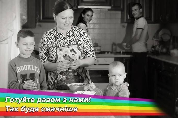 """Команда """"Об'єктив"""" - переможець півфіналу проекту """"Відкривай Україну"""" у Хмельницькій області, фото-7"""
