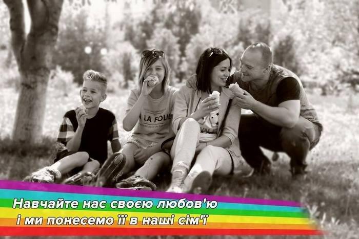 """Команда """"Об'єктив"""" - переможець півфіналу проекту """"Відкривай Україну"""" у Хмельницькій області, фото-8"""