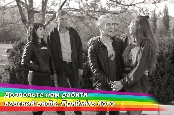 """Команда """"Об'єктив"""" - переможець півфіналу проекту """"Відкривай Україну"""" у Хмельницькій області, фото-9"""
