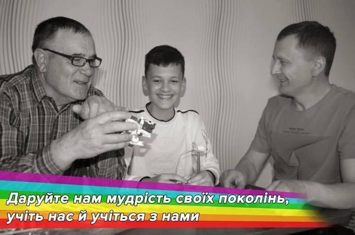"""Команда """"Об'єктив"""" - переможець півфіналу проекту """"Відкривай Україну"""" у Хмельницькій області, фото-11"""