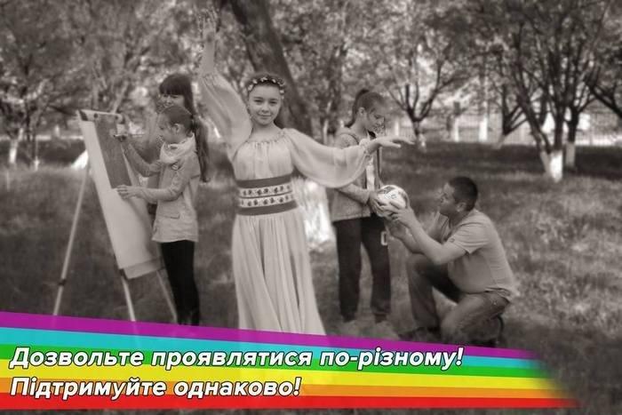 """Команда """"Об'єктив"""" - переможець півфіналу проекту """"Відкривай Україну"""" у Хмельницькій області, фото-13"""