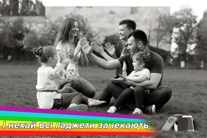 """Команда """"Об'єктив"""" - переможець півфіналу проекту """"Відкривай Україну"""" у Хмельницькій області, фото-14"""