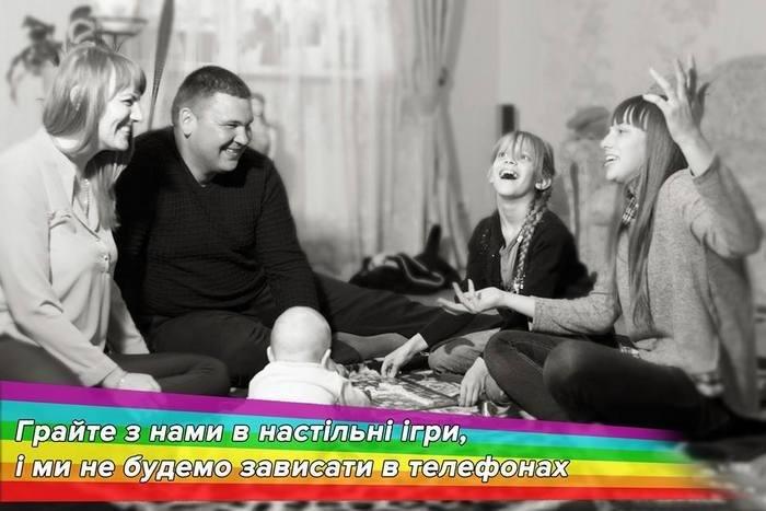 """Команда """"Об'єктив"""" - переможець півфіналу проекту """"Відкривай Україну"""" у Хмельницькій області, фото-15"""