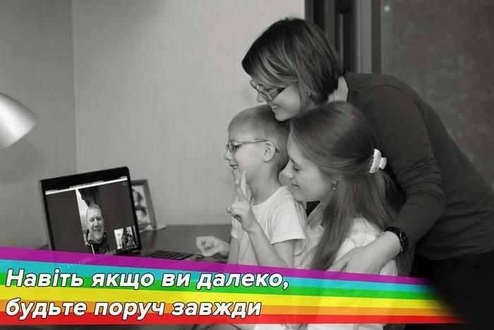 """Команда """"Об'єктив"""" - переможець півфіналу проекту """"Відкривай Україну"""" у Хмельницькій області, фото-16"""