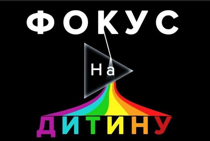 """Команда """"Об'єктив"""" - переможець півфіналу проекту """"Відкривай Україну"""" у Хмельницькій області, фото-5"""