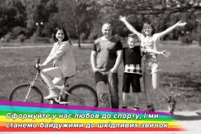 """Команда """"Об'єктив"""" - переможець півфіналу проекту """"Відкривай Україну"""" у Хмельницькій області, фото-17"""