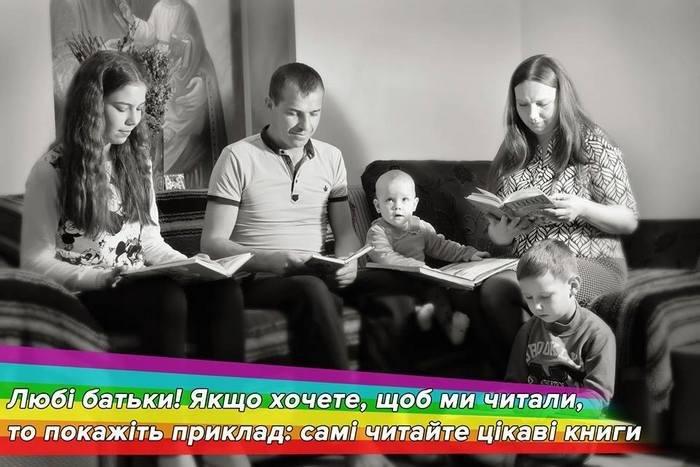 """Команда """"Об'єктив"""" - переможець півфіналу проекту """"Відкривай Україну"""" у Хмельницькій області, фото-18"""