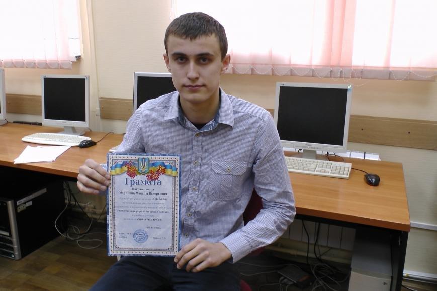 Учбові центри «АТБ» як кузня кадрів для української торгівлі, фото-2