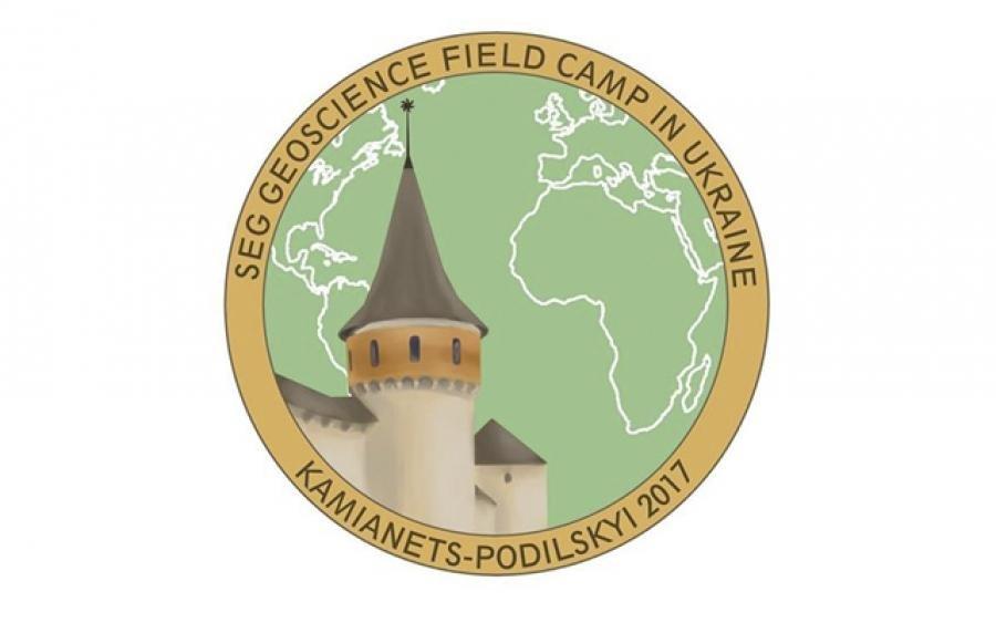 Міжнародна геолого-геофізична школа працюватиме У Кам'янці , фото-1