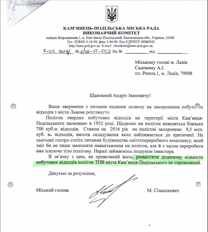 Борис Бец та львівське сміття: правда і вигадка , фото-3