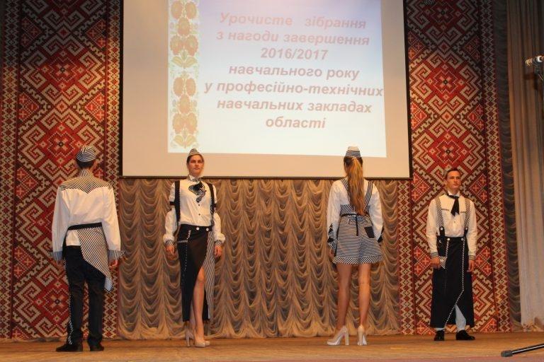 Кам'янчанка стала однією з кращих випускниць закладів профтехосвіти, фото-7
