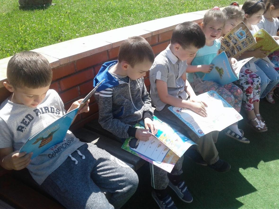 Літні читання для дітей у Кам`янці-Подільському, фото-1