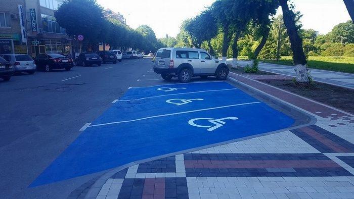 У Кам`янці створили автомобільні парковки для людей з обмеженими можливостями , фото-3