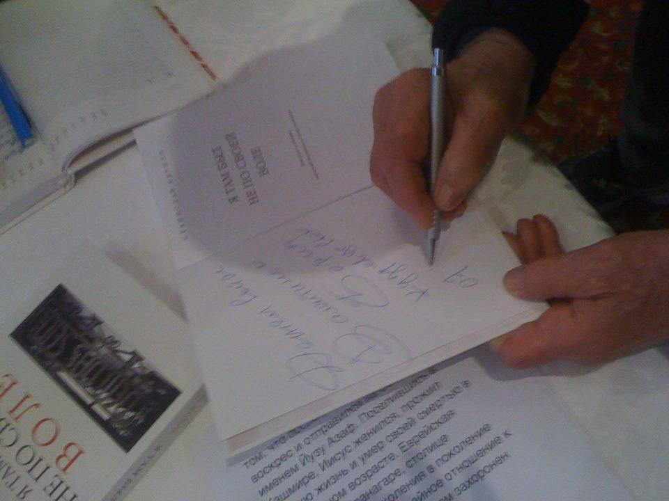 Відбулася зустріч з відомим письменником, фото-4