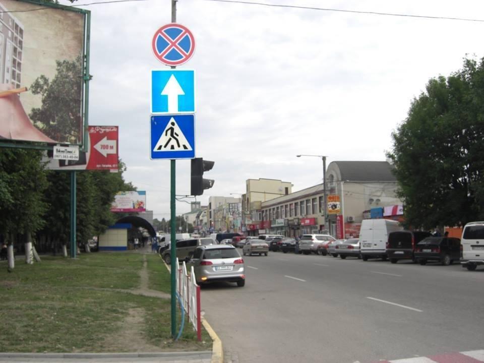 У Кам`янці-Подільському відведено 200 місць на ринку для реалізації сільськогосподарської продукції, фото-2